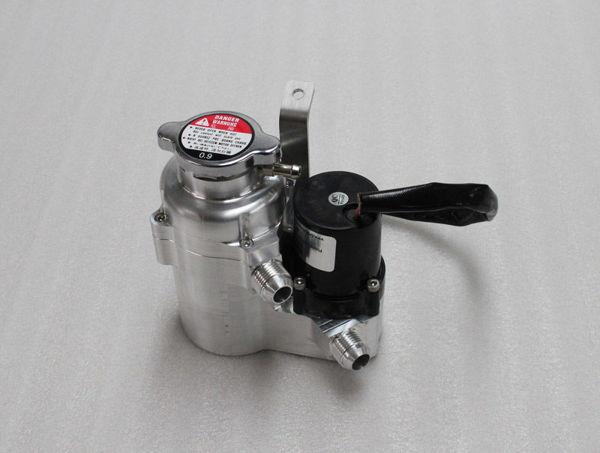 Ninja H2 H2R intercooler